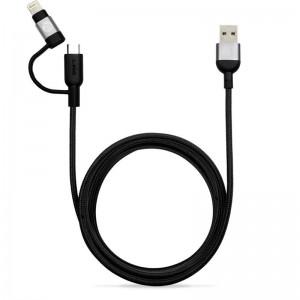 Adam Element Lightening & Micro Cable PEAK DUO 120B Grey