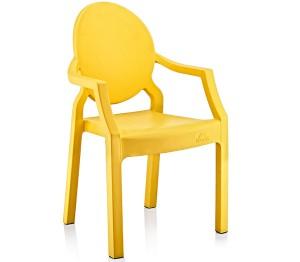 Home Design Armchair Afacan - CM-410