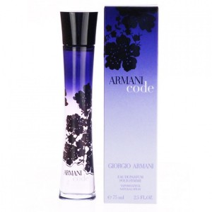 Giorgio Armani - Armani Code For Women Eau de Parfum - 75ml
