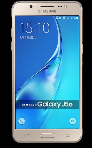 Samsung Galaxy J5 (2016) 16GB 13MP 4G LTE 5.2-inch -Gold