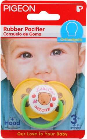 Pigeon Rubber Pacifier Orthodontic TG-1 Cherry/Yellow