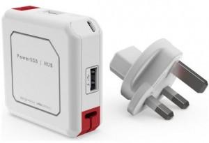 Power USB HUB UK (4 USB ports)