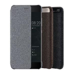 Huawei P10 SVC Case