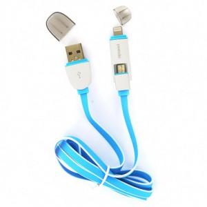 Porodo 2in1 Lightning & Micro USB Cable - White
