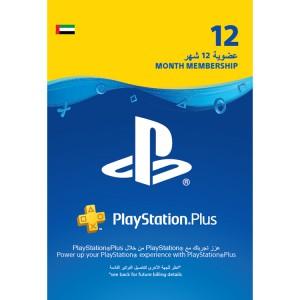 PSN UAE 365 days