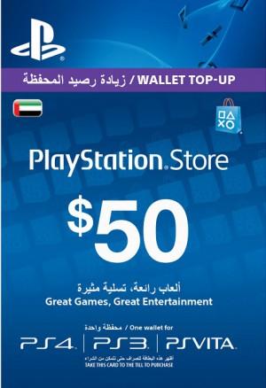 PSN UAE $50