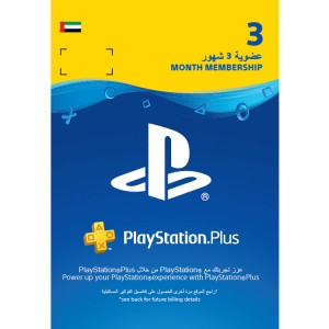 PSN UAE 90 Days