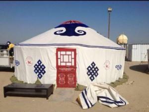 Mongolian Tent