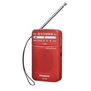Panasonic Portable FM/AM Radio - RF-P50DGC-R