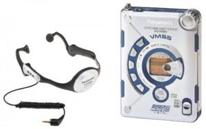 Panasonic RQSW99V Brain Shaker Extreme Portable Stereo (Silver/Blue)