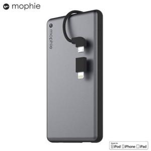 Mophie Powerstation Plus 6k Mah Pb + Lightning - Space Gray (MPH-3461-PSP-6K-GRY)