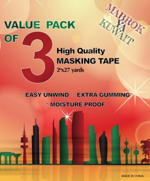 MASKING TAPE 5CM X 68 CM PACK OF 3