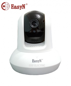 EasyN Wireless CCTV Security Camera - White