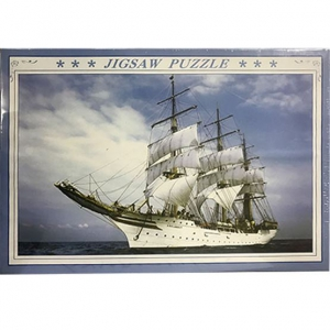 Prosports - 1000 Pieces Jigsaw Puzzle - Christopher's Ship