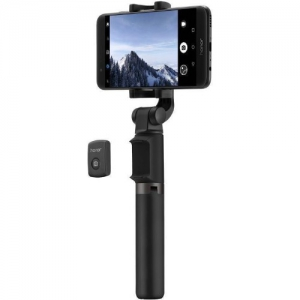 Huawei AF15 Bluetooth Tripod Selfie Stick