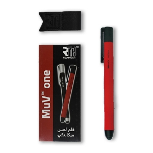 Revomech - MuV one – Touch Pen - Red