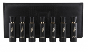 Nafaies Perfumes Box Collection - Gift Set