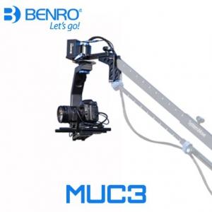 Benro Motorized Head - MUC3