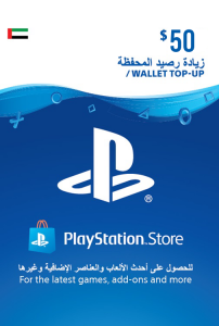 PlayStation Network Kuwait $50 Virtual Gift Card