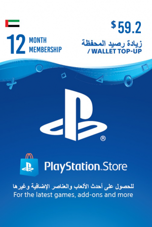 PlayStation Network Kuwait $59.2 ( PlayStation Plus: 12 Month Membership KUW ) Virtual Gift Card
