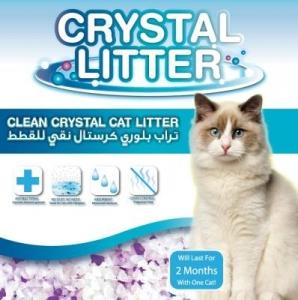 Silica Gel Cat Litter 4.15 Kg