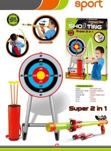 Archery Set Shotting 881-04