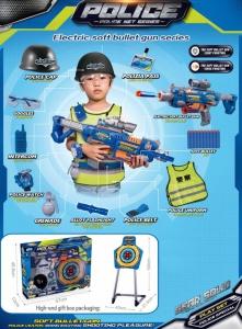 Police Electric Soft Bullet Gun Set