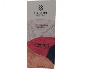 Sadu - Richards Coffee Capsules 5 gm - 10PCs