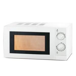 Sumo 20 L Solo Microwave Oven SM-2045