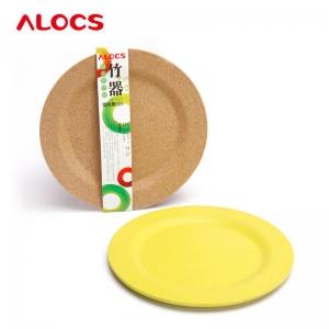 Alocs Outdoor Natural Bamboo Plate - Green