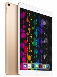 """Apple iPad Pro 10.5"""" Wi-Fi 256GB Storage - Gold"""