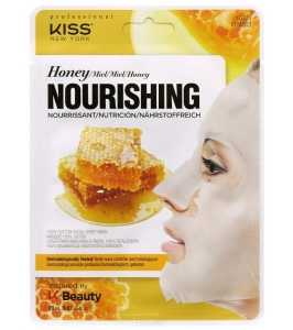 Kiss NY New York Cotton Face Mask - Nourishing Honey