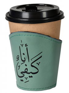 Cup Sleeve or Hot Cup Holder