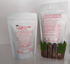 Joudy Ukrainian Mask Alginate Softening Plastifying Mask with Hyaluronic Acid and Sea Collagen - 200 Gram