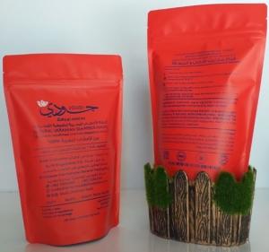 Joudy Ukrainian Mask Alginate Plastifying Mask with Argan Oil and Coenzyme Q10 - 200 Gram