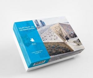 لعبة البزل الكويتية - دار الأوبرا