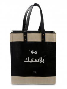 Black Eco-Kees Tote Mo Plastic - Jute Handbag