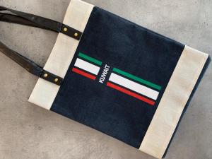 Black Eco-Kees Tote, Tall, KUWAIT - Jute Fiber Handbag