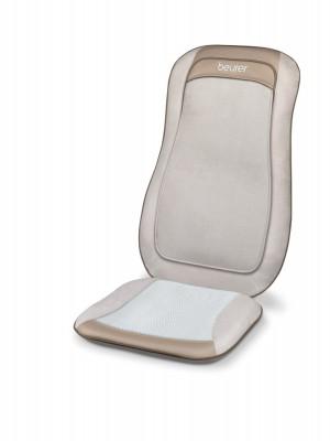 Beurer MG 210 cream Shiatsu seat cover