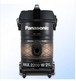 Panasonic Tough Style Plus+ Vacuum Cleaner 2200W