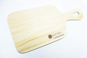 Kizara Hinoki cutting board