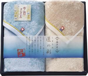 Imabari Towels IMM-021