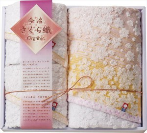 Imabari Towels IOS Series IOS-2407