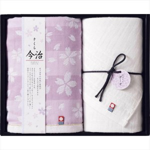 Imabari Towels M2506303