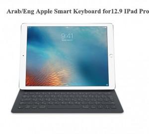 Apple - Smart Keyboard for 12.9-inch iPad Pro - Arabic AP2MNKT2