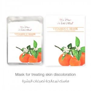 La Vita E'bella Vitamin Three Mask for treating skin discoloration (Pack of 4 sheets)