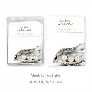La Vita E'bella Pearl Mask for dull skin Mask (Pack of 4 Sheets)