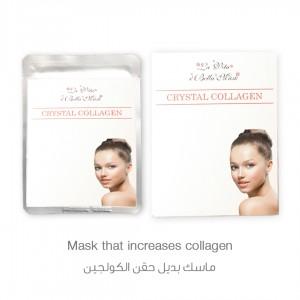 La Vita E'bella Crystal Collagen Mask (Pack of 4 Sheets)