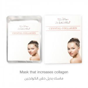 La Vita E'bella Collagen Extract Mask Heals Skin Inflammation (Pack of 4 Sheets)