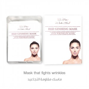 La Vita E'bella Red Ginseng Mask anti wrinkles (Pack of 4 sheet)